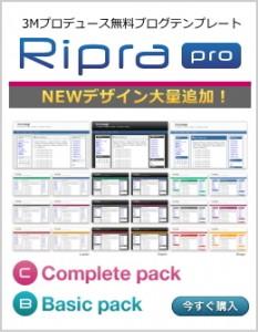 ripra01