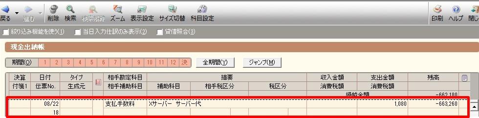 2016y02m24d_150154868