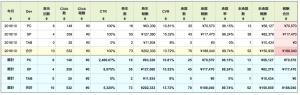 %e3%82%b9%e3%82%af%e3%83%aa%e3%83%bc%e3%83%b3%e3%82%b7%e3%83%a7%e3%83%83%e3%83%88-2016-11-02-11-48-39