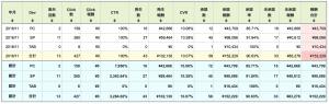 %e3%82%b9%e3%82%af%e3%83%aa%e3%83%bc%e3%83%b3%e3%82%b7%e3%83%a7%e3%83%83%e3%83%88-2016-12-08-14-11-24
